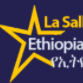 La Salle Ethiopia